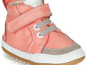 Μπότες Robeez MIGOLO
