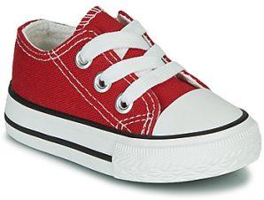 Xαμηλά Sneakers Citrouille et Compagnie OTAL ΣΤΕΛΕΧΟΣ: Συνθετικό και ύφασμα & ΕΠΕΝΔΥΣΗ: & ΕΣ. ΣΟΛΑ: Ύφασμα & ΕΞ. ΣΟΛΑ: Συνθετικό