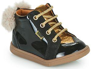 Ψηλά Sneakers GBB SISSY [COMPOSITION_COMPLETE]