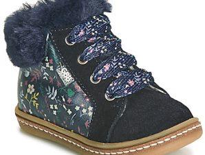 Ψηλά Sneakers GBB JUNA [COMPOSITION_COMPLETE]