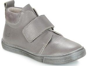 Μπότες Citrouille et Compagnie JOJAMO