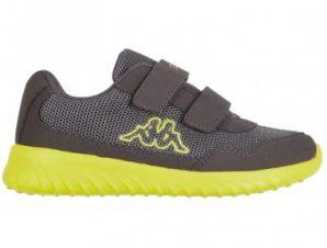 Kappa Cracker II Bc Jr 260687K 1633 shoes