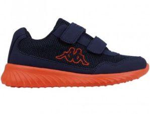 Kappa Cracker II Bc Jr 260687K 6744 shoes