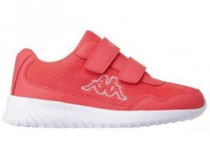 Kappa Cracker II K JR 260647K 2810 shoes