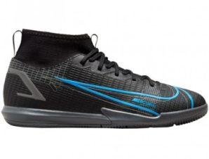 Nike Mercurial Superfly 8 Academy IC Jr CV0784-004 παπούτσια ποδοσφαίρου