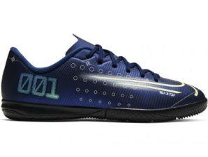 Nike Mercurial Vapor 13 Academy MDS IC Jr CJ1175 401 ποδοσφαιρικά παπούτσια