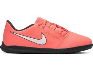 Nike Phantom Venom Club IC JR AO0399-810 ποδοσφαιρικά παπούτσια εσωτερικού χώρου
